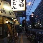 20322865 - こちらは新世界の外側(堺筋沿い)にあるお店です。