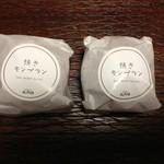 20323546 - 焼きモンブラン