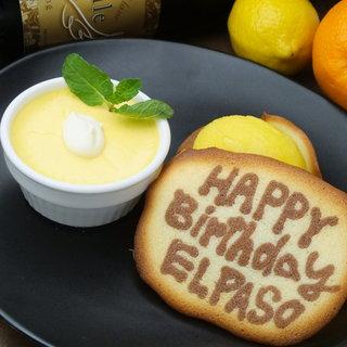 誕生日会にぴったり☆エルパソ特製のクッキープレートをご用意しております。