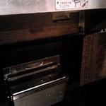 20325010 - 古き良き国鉄時代のテーブルが付いています。