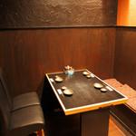 日常酒飯事 わこう - 3,4名様用のテーブル席です。
