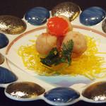 北浜 懐食 こおげ - 三個のかわいい蓮根饅頭