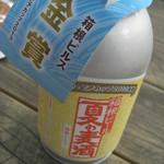 20329101 - 箱根ビール
