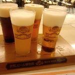 世界のビール博物館 - グラスに5カ国の生ビール