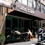 +ant cafe -