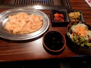 さんきゅう - 生ホルモン定食 500円