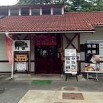 JA上野村 焼肉センター - 2013年7月