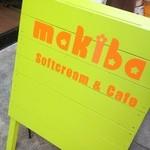 マキバ - 手作り感のある素敵な看板