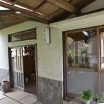 Kiwaiya - 中央に玄関。