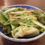 かげろう - サラダ
