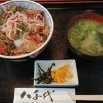八千代 - ひこね丼