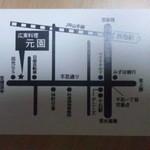20336459 - カード(裏・地図)