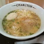チャブトン - とんこつラーメン 味玉