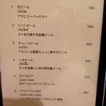 ニランカフェ - お店のメニュー