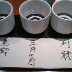20339112 - 利き酒:刈穂、三井の寿、亀齢山