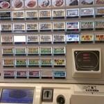 カレーショップC&C 西新宿1丁目店 - 自動券売機