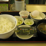 松屋 - 【朝限定】「納豆定食」です。