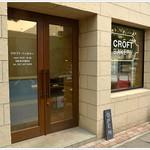 クロフトベーカリー - みずき館1Fにお店を構えます