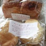 ティアツリー オーチャードカフェ - お土産に買ったスコーンとパン
