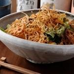 朱夏 - 根菜チップの和風サラダ