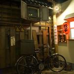 駄菓子屋食堂 - 昭和の町にタイムスリップした気分!!