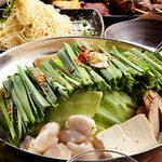 筑前屋 - 自慢の「もつ鍋」 〆はもっちもち麺で!