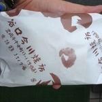 谷口今川焼店 -