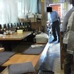 浮かれ海老 - 201307 浮かれ海老 店内⇒Center-Street