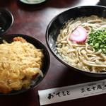 三七十庵 - カツ丼そばセット