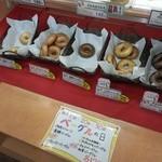 駅のパン屋さん - ベーグルの日
