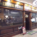 IRISH PUB O'Neill's - アイリッシュ・パブ オニールズ パセオ