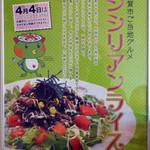 カフェ・ドンキホーテ - 佐賀のソウルフード