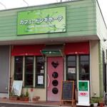 カフェ・ドンキホーテ - 移転したドンキホーテ