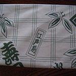 Sushifune - 握り寿司 箱