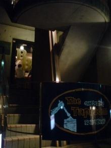 原宿タップルーム