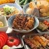 たまちゃん - 料理写真:
