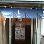 20351002 - 場所は新宿郵便局の目と鼻の先♪地下に店舗がある!