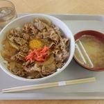 ベルウッド - 本日の丼 牛丼450円