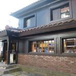 20351645 - 会津壹番館