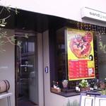 サンドグラスカフェ - ビナウォーク2番館1F