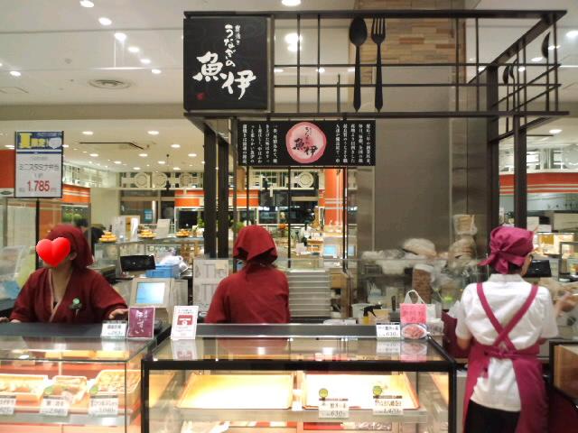 阪神 百貨店 尼崎