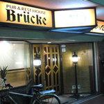 パブ&レストハウス ブリュッケ - 「パブ&レストハウス ブリュッケ」というお店
