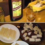 パブ&レストハウス ブリュッケ - ラム「マイヤーズ」をロックで飲んだようです。、Asahiの先生氏はブルーチーズが嫌いだというのでブルーチーズばっか食ってたような気がします。