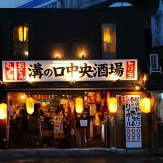 金・土・祝前日は深夜03:30まで営業中!
