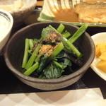小石川 かとう - 小松菜のお浸し