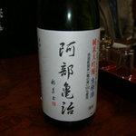 海鮮居酒屋 酒処肴 - ドリンク写真: