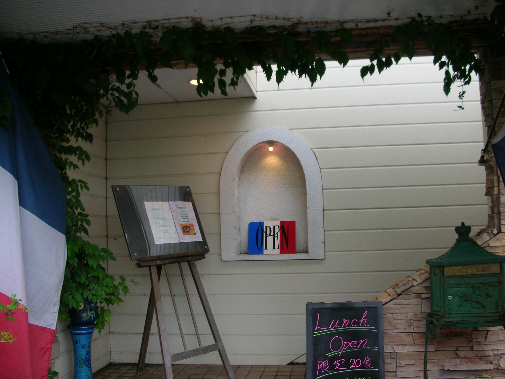 欧風カフェレストラン シャンドゥフルール