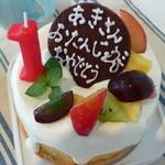 ゆる音家 - お誕生日ケーキ (赤いローソク10本サービス)
