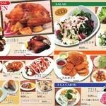 20360323 - ALZEのメニュー表。他にも毎日変わる夜のおすすめメニューもあります!!こちらは新鮮な魚介類などが1,000円以下で食べれます!!