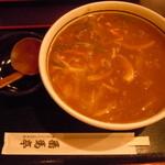 番馬亭 - カレーうどん730円♪